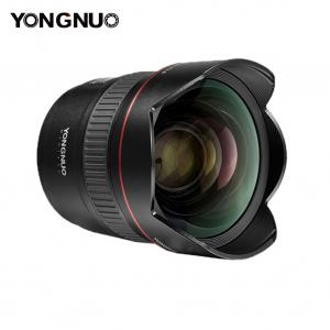 Lens Yongnuo YN 14mm f/2.8 for Canon EF Mount